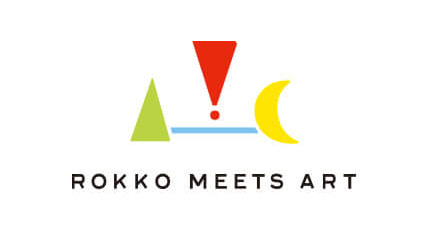 ROKKO MEETS ART ,Art Walk 2018 (Hyogo)
