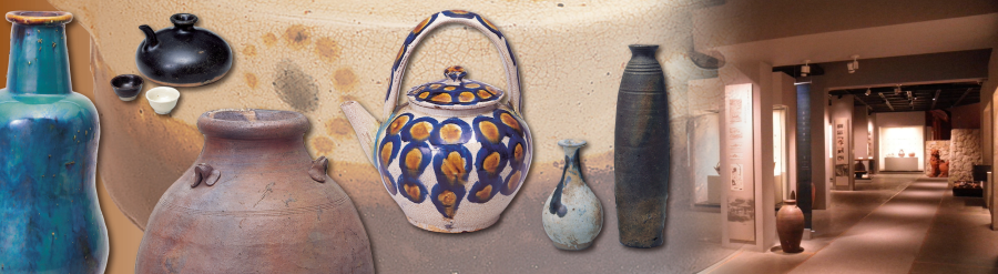 Naha Municipal Tsuboya Ceramic Museum (Okinawa)