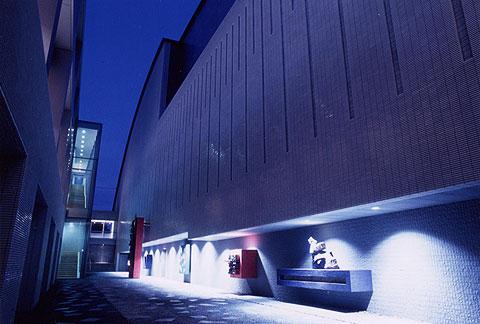 Mitaka City Arts Center (Tokyo)