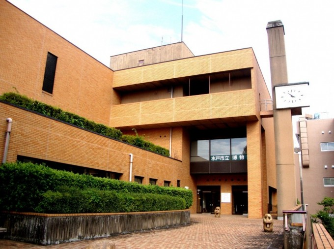 Mito City Museum (Ibaraki)