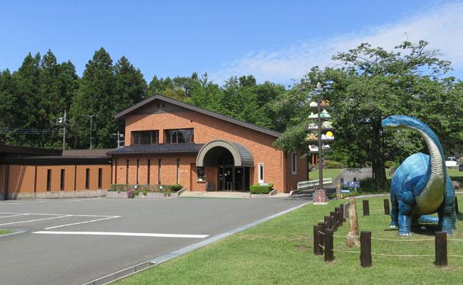 The Kiseki Museum of World Stones (Shizuoka)