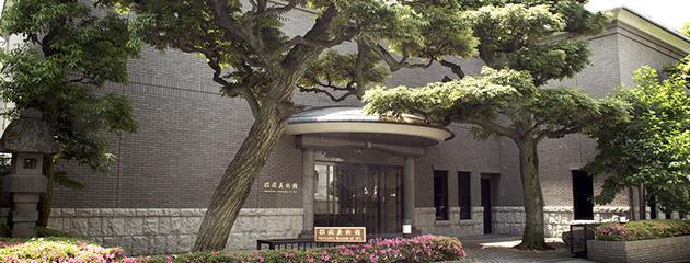 Matsuoka Museum of Art (Tokyo)