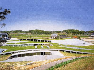 Niimi Nankichi Memorial Museum (Aichi)
