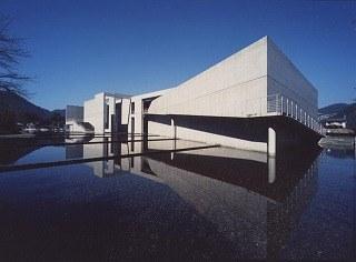 Nariwa Museum (Okayama)