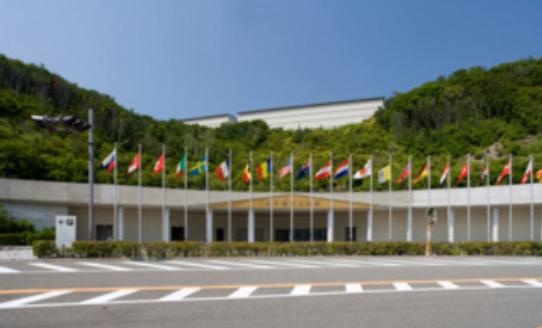 OTSUKA MUSEUM OF ART (Tokushima)