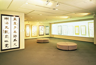 JAPAN-CHINA FRIENDSHIP CENTER MUSEUM (Tokyo)
