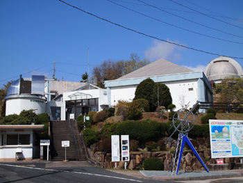 Okayama Astronomical Museum (Okayama)