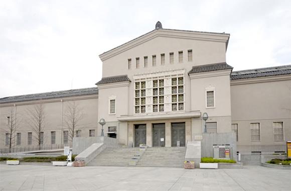 OSAKA CITY MUSEUM OF FINE ARTS (Osaka)