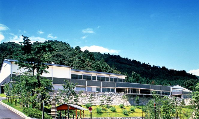 Otsu City Museum of History (Shiga)