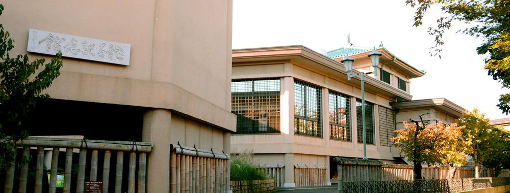 Ryuko Memorial Museum (Tokyo)