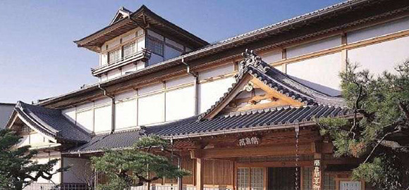 Rantokaku Museum of Art (Hiroshima)