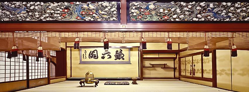 Seisonkaku (Ishikawa)
