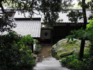 Shirahama Coastal Museum of Art (Chiba)