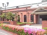 HIROSHIMA CITY MUSEUM OF HISTORY AND TRADITIONAL CRAFTS (Hiroshima)