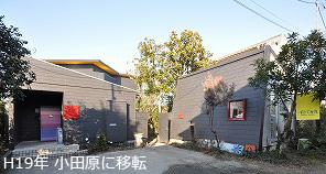 Gallery SUDO (Kanagawa)