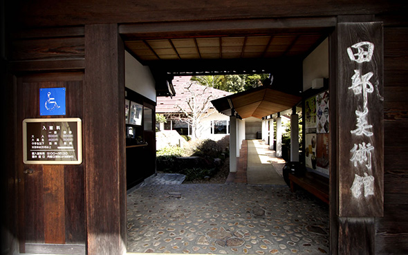 THE TANABE MUSEUM OF ART (Shimane)