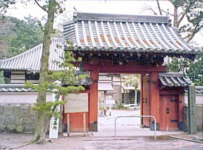 Tokiwa Museum of Historical Materials (Nagasaki)