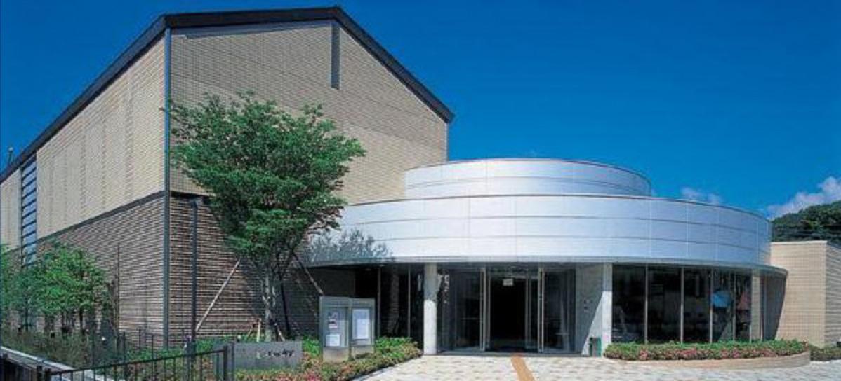 Museum of Tsuru (Yamanashi)