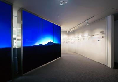 "Olympus Technology History Museum ""ZuiKodo"" (Tokyo)"
