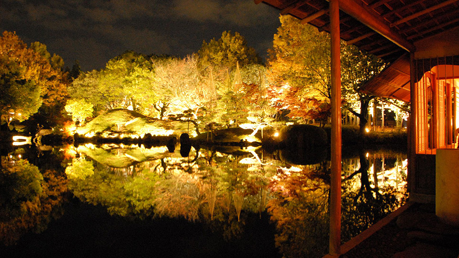 Yokokan Garden (Fukui)